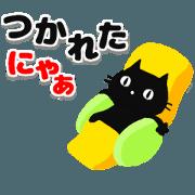 สติ๊กเกอร์ไลน์ animation!! Black Cat.