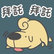 สติ๊กเกอร์ไลน์ Reliable DogDog