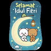 สติ๊กเกอร์ไลน์ [BIG] Milk & Mocha: Ramadan Stickers