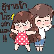 สติ๊กเกอร์ไลน์ Boobib Cute Couples 4