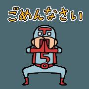 สติ๊กเกอร์ไลน์ [Move] Do your best. Hero