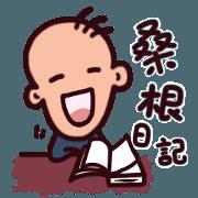 สติ๊กเกอร์ไลน์ Sanggan- diary 3