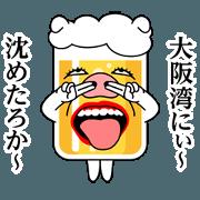 สติ๊กเกอร์ไลน์ Kansai Buta Beer