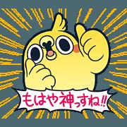 """สติ๊กเกอร์ไลน์ Mentori Another story""""HIDEYOSHI""""3"""