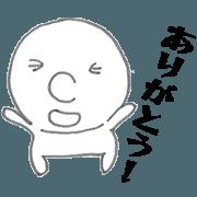 สติ๊กเกอร์ไลน์ Hanakichi01