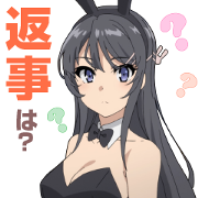 สติ๊กเกอร์ไลน์ Seishun Buta Yaro