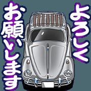 สติ๊กเกอร์ไลน์ AutomobileVol.27