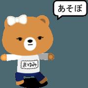 สติ๊กเกอร์ไลน์ Mayumichan kuma sticker