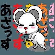 สติ๊กเกอร์ไลน์ Chu Heart12