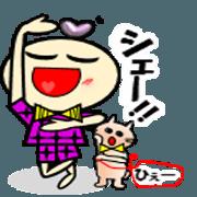 สติ๊กเกอร์ไลน์ Maru-chan and cat.No.6