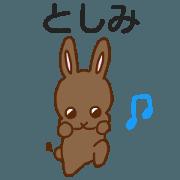 สติ๊กเกอร์ไลน์ Toshimi sents sticker