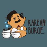 สติ๊กเกอร์ไลน์ Pak Breng in Ramadhan