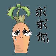 สติ๊กเกอร์ไลน์ The life of Tiny Carrot