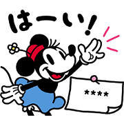 สติ๊กเกอร์ไลน์ Mickey and Friends Custom Stickers