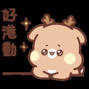 สติ๊กเกอร์ไลน์ Taiwanese Mandarin: Little Deer