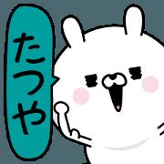 สติ๊กเกอร์ไลน์ Tatsuya Man's Name Sticker