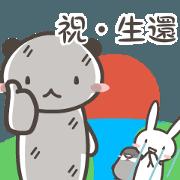 สติ๊กเกอร์ไลน์ Usacoo characters celebrate you!