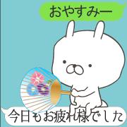 สติ๊กเกอร์ไลน์ Rabbit animated sticker 3