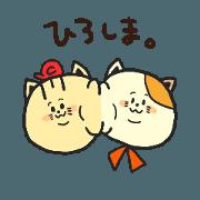 สติ๊กเกอร์ไลน์ Hiroshima dialect Sticker Nekomaru2