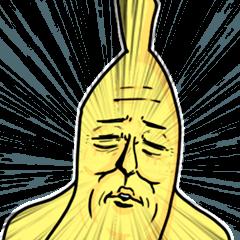 バナナの衝撃
