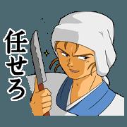 สติ๊กเกอร์ไลน์ KODAI SENKAKU GENOCIDER