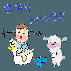 Pu~~~ドル (ゆずきくんスタンプ)