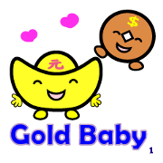 สติ๊กเกอร์ไลน์ Gold Baby-1