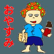 สติ๊กเกอร์ไลน์ Please use Tsutoshi-kun