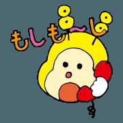 สติ๊กเกอร์ไลน์ AKB48 Team 8 : Eight-kun Sticker