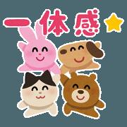 สติ๊กเกอร์ไลน์ Irasutoya Ukiuki Stickers