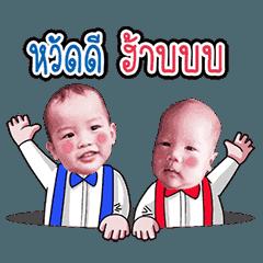 Noah & Keerin