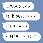 สติ๊กเกอร์ไลน์ Easy to use friendly emoticon stamp