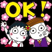 สติ๊กเกอร์ไลน์ Chibi Maruko Animated Stickers by kiki
