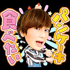 สติ๊กเกอร์ไลน์ Masaru Yumeya Stickers