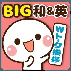 BIG Wトーク挨拶【和 & 英Ver.】