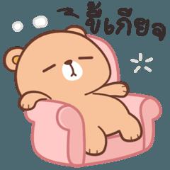 หมีขี้เกียจ:(