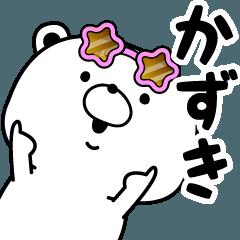 สติ๊กเกอร์ไลน์ kazuki designated Sticker