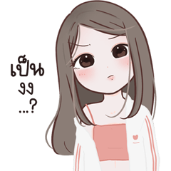 ริริไม่อ้วง <3