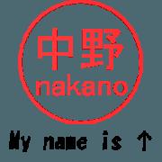 สติ๊กเกอร์ไลน์ VSTA - Stamp Style Motion [nakano] -