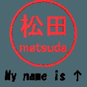 สติ๊กเกอร์ไลน์ VSTA - Stamp Style Motion [matsuda] -