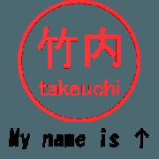 สติ๊กเกอร์ไลน์ VSTA - Stamp Style Motion [takeuchi] -