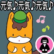 สติ๊กเกอร์ไลน์ Gunma-chan sign language(move)