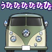 สติ๊กเกอร์ไลน์ AutomobileVol.28
