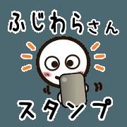 สติ๊กเกอร์ไลน์ Sticker of FUZIWARA uses.