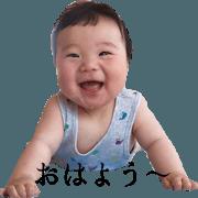 สติ๊กเกอร์ไลน์ shun shun sticker