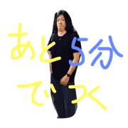สติ๊กเกอร์ไลน์ kimusuko2!!