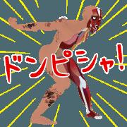 สติ๊กเกอร์ไลน์ AFTER SCHOOL MIDNIGHTERS vol.4 (anime)