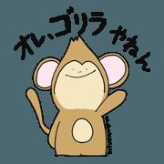 สติ๊กเกอร์ไลน์ Japanese monkey stickers