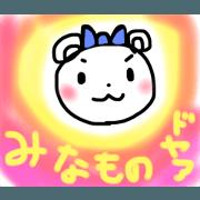 สติ๊กเกอร์ไลน์ MINAMO's sticker 3