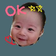 สติ๊กเกอร์ไลน์ yukito stamps